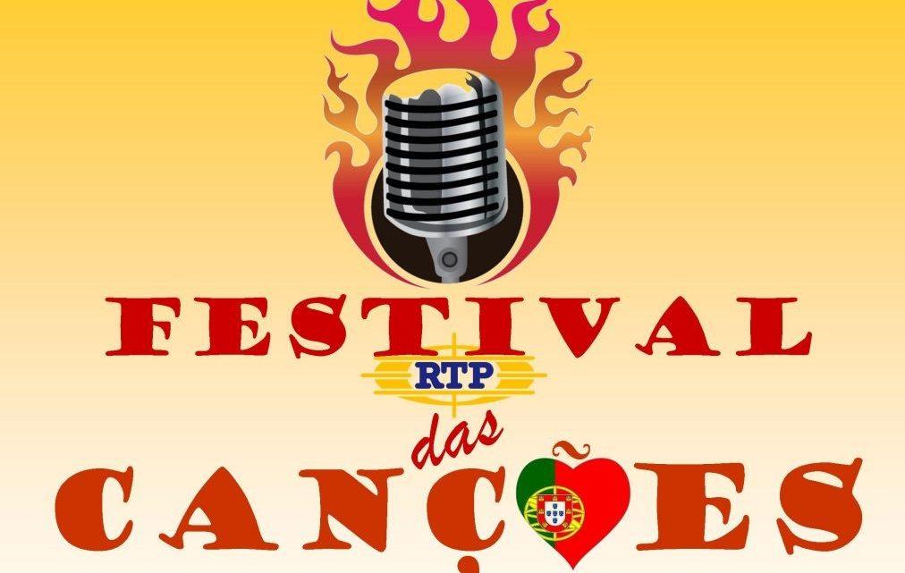 FESTIVAL DAS CANÇÕES em breve na Rádio Clube do Dão com Daniel Vieira